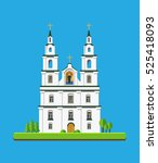 church building isolated on... | Shutterstock .eps vector #525418093