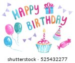 watercolor birthday set with... | Shutterstock . vector #525432277