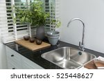 kitchen sink and faucet | Shutterstock . vector #525448627