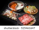 chinese food fire pan dishes... | Shutterstock . vector #525461647
