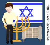 teenager jewish boy with israel ... | Shutterstock .eps vector #525482803