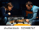 young people playing chess in... | Shutterstock . vector #525488767
