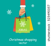 christmas shopping. girl  woman ... | Shutterstock .eps vector #525490357