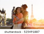 young couple visiting paris | Shutterstock . vector #525491887