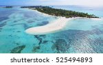 panoramic landscape seascape... | Shutterstock . vector #525494893