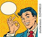 retro businessman ok gesture | Shutterstock .eps vector #525498013