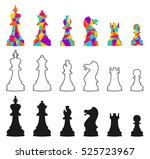 set of vector chess icons.... | Shutterstock .eps vector #525723967