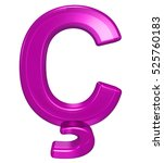 one letter from pink glass... | Shutterstock . vector #525760183