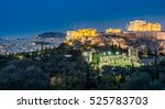 parthenon and herodium... | Shutterstock . vector #525783703