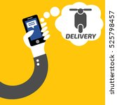 delivery at social application... | Shutterstock .eps vector #525798457