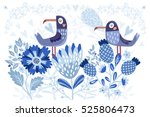 lovely illustration of flowers... | Shutterstock .eps vector #525806473