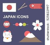 japan icons. japanese theme.... | Shutterstock .eps vector #525822997