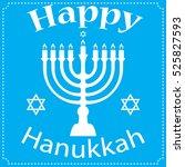 hanukkah typographic vector...   Shutterstock .eps vector #525827593