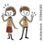 blazer's student | Shutterstock .eps vector #525846283