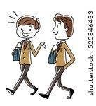 boys' male students ... | Shutterstock .eps vector #525846433