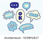 cute speech bubble doodle set | Shutterstock .eps vector #525891817