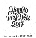 happy new year 2017 handmade... | Shutterstock . vector #525912007