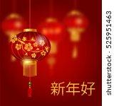 illustration blurred background ... | Shutterstock . vector #525951463