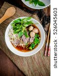 asian noodle soup with beef... | Shutterstock . vector #526045603
