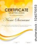 certificate of appreciation... | Shutterstock .eps vector #526070053