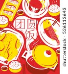 chinese new year reunion dinner ... | Shutterstock .eps vector #526113643