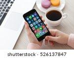 alushta  russia   november 19 ... | Shutterstock . vector #526137847