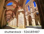 ruined arches with gothic... | Shutterstock . vector #526185487