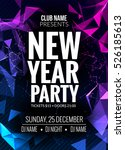 New Year party design banner. Event celebration flyer template. New year festive poster invitation 2017. | Shutterstock vector #526185613