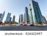 street scene in shanghai... | Shutterstock . vector #526322497