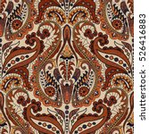 seamless paisley background ... | Shutterstock .eps vector #526416883