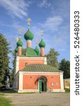 Small photo of Church of Alexander Nevsky. Pereslavl, Russia.