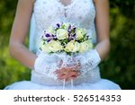 beautiful wedding bouquet in... | Shutterstock . vector #526514353