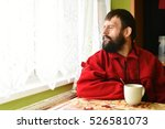 man with down syndrome | Shutterstock . vector #526581073