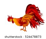 rooster looking down. vector.... | Shutterstock .eps vector #526678873