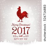 christmas and new year... | Shutterstock .eps vector #526716883
