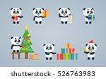 set of baby panda characters... | Shutterstock .eps vector #526763983