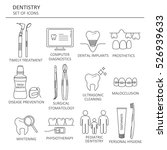 medical illustration with set... | Shutterstock .eps vector #526939633
