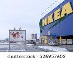 Novosibirsk  Russia   December...