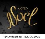merry christmas card template... | Shutterstock .eps vector #527001937