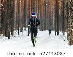 male athlete runner running in... | Shutterstock . vector #527118037