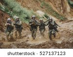 command rangers during the... | Shutterstock . vector #527137123