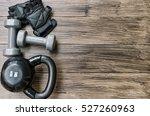 sport background with copyspace.... | Shutterstock . vector #527260963