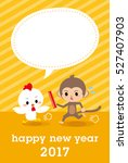 2017 new year card baton bird... | Shutterstock .eps vector #527407903