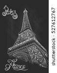 vector sketch of eiffel tower... | Shutterstock .eps vector #527612767