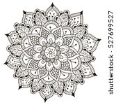Beautiful Deco Floral Mandala....