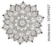 Beautiful Deco Floral Mandala....