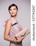 young beautiful woman in... | Shutterstock . vector #527741047