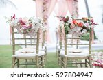 wedding | Shutterstock . vector #527804947