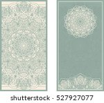 set of wedding invitations or... | Shutterstock .eps vector #527927077