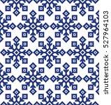 vector. decorative stylish... | Shutterstock .eps vector #527964103
